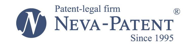 Патентно-правовая фирма Нева-Патент