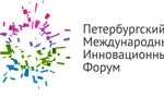 peterburgskij_mezhdunarodnyj_innovacionnyj_forum_logo_1_2010